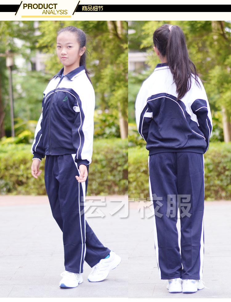 155女生冬季穿衣搭配