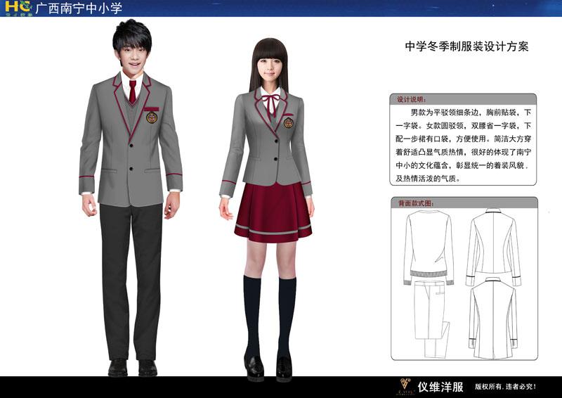 中学生校服冬季制服装图片