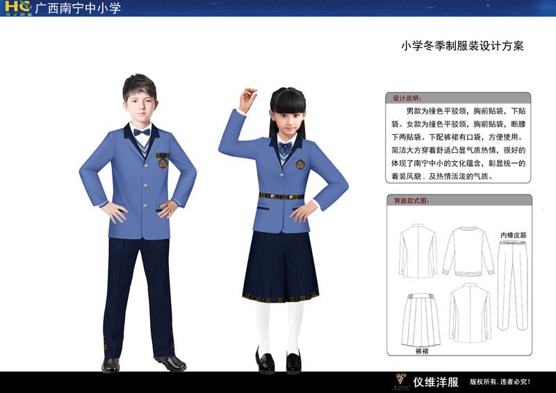 (蓝黑)小学生校服冬季制服装-深圳宏才校服厂